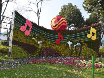音乐主题公园花海设计